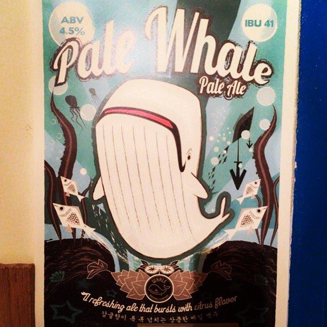 Name:  whale-pub-beer-pale-whale1.jpeg Views: 152 Size:  86.5 KB