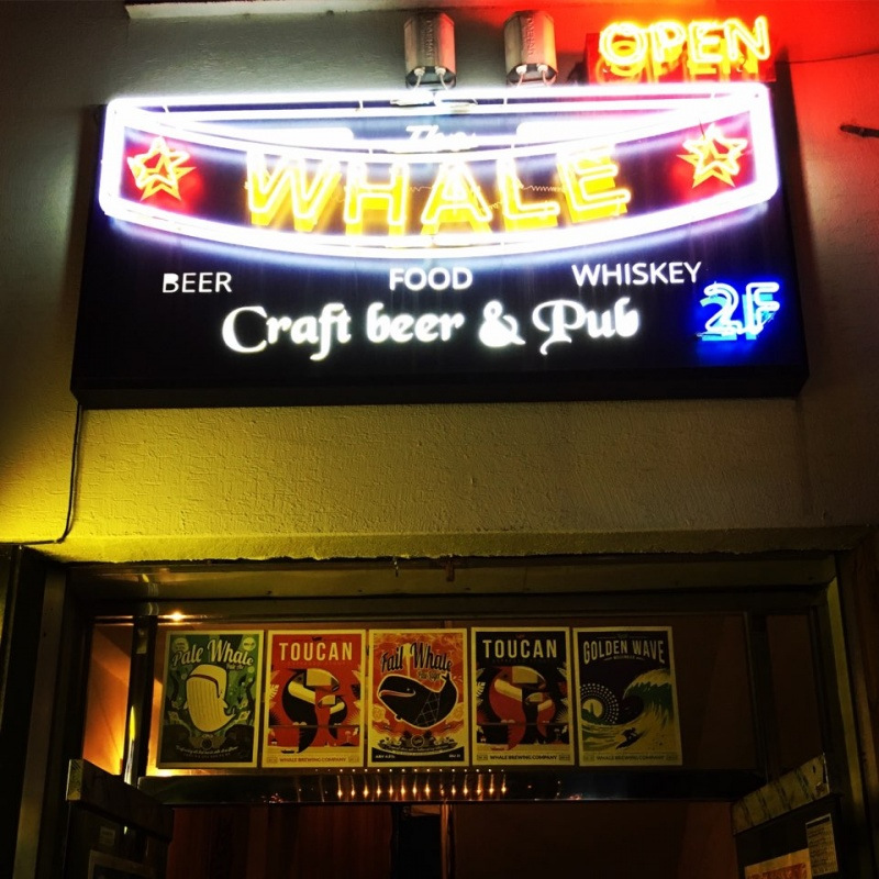 Name:  whale-pub-beer-outside.jpg