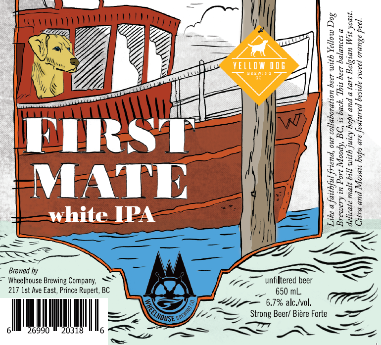 Name:  FirstMateWhiteIPA.png