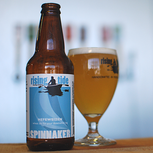 Name:  rising-tide-daymark-american-pale-ale.jpg