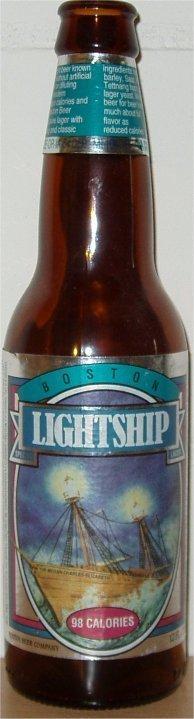Name:  beer_9532.jpg Views: 131 Size:  30.5 KB