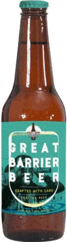 Name:  beer_397942.jpg Views: 63 Size:  60.7 KB