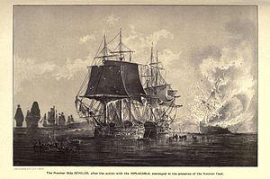Name:  HMS Centaur.jpeg Views: 236 Size:  14.7 KB