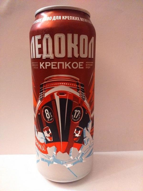 Name:  LEDOKOL-icebreaker-0500-l-beer-can-from-Russia.jpg Views: 129 Size:  131.7 KB