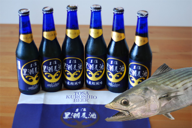 Name:  fish-beer-top.jpg