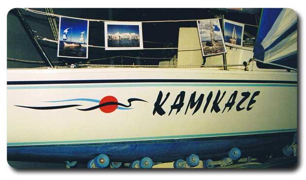 Name:  boat%20graphics.jpg Views: 56 Size:  30.1 KB