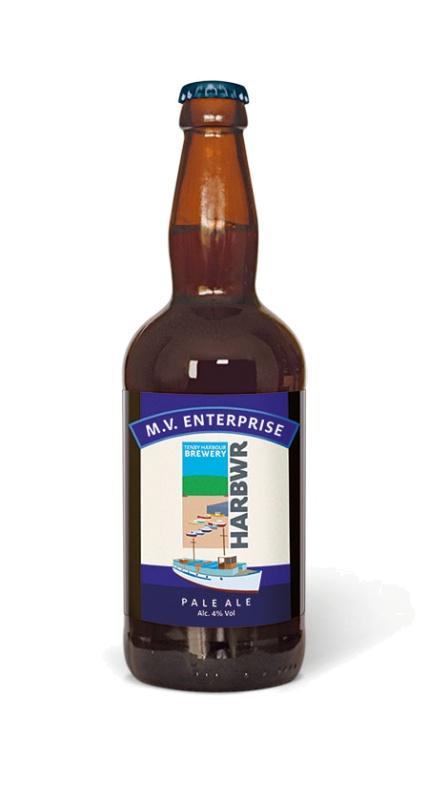 Name:  MV_Enterprise-Bottle_trans_liv.jpg Views: 41 Size:  42.1 KB