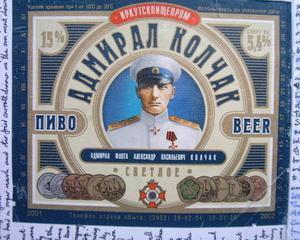 Name:  AdmiralKolchak.jpg Views: 18 Size:  20.0 KB