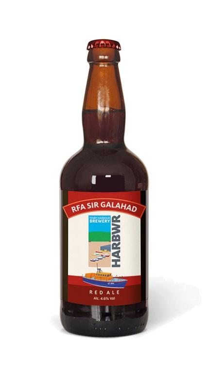 Name:  Galahad-Bottle_trans_liv.jpg Views: 7 Size:  41.9 KB