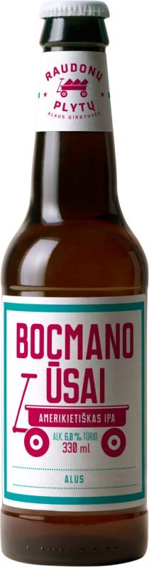 Name:  bocmano-usai_glass_0-33l_2015.jpg Views: 34 Size:  55.3 KB