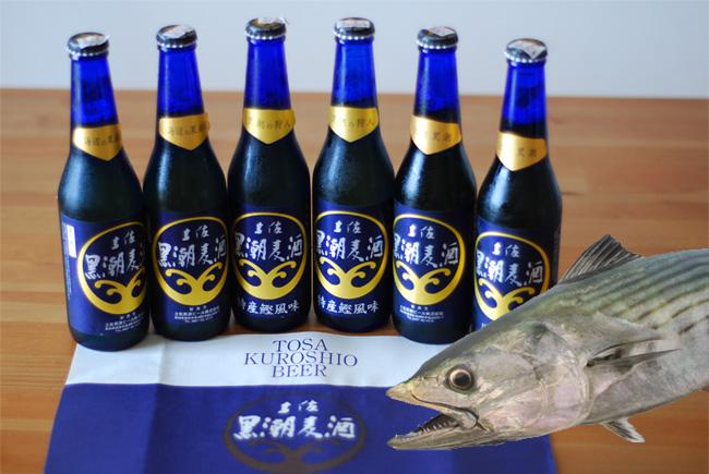 Name:  fish-beer-top.jpg Views: 34 Size:  147.3 KB