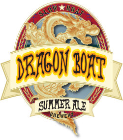 Name:  beer_179391.jpg Views: 232 Size:  30.9 KB